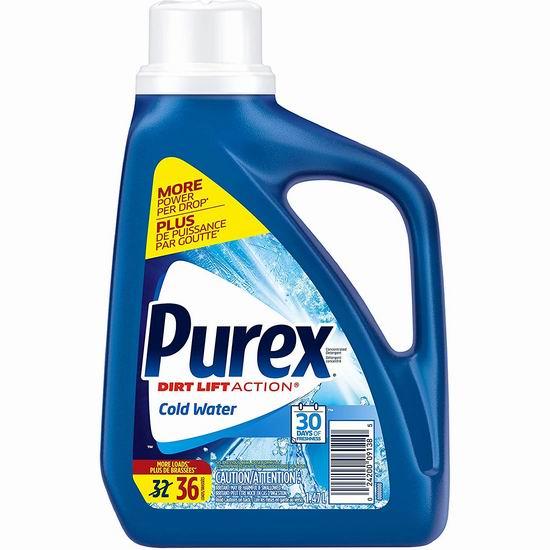 Purex Coldwater 1.47升32缸 浓缩洗衣液6.1折 3.98加元!