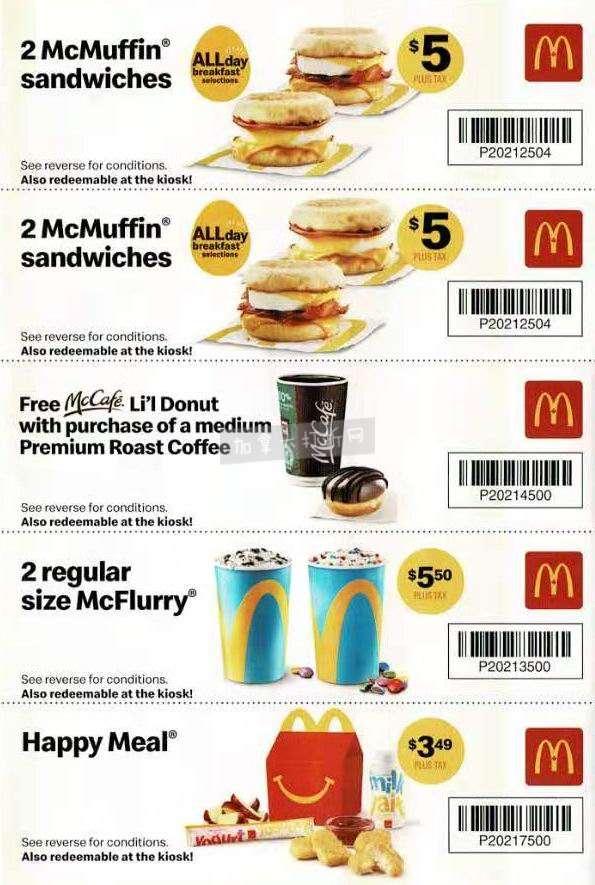 McDonald's 麦当劳 2021第二季电子优惠券出炉,有效期至6月13日!内附安省纸质优惠券!