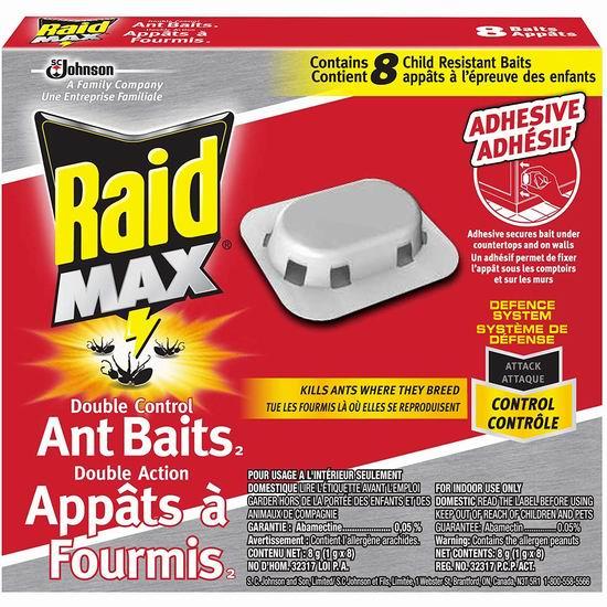 历史新低!Raid 灭蚁诱饵8件套3.3折 11.99加元!