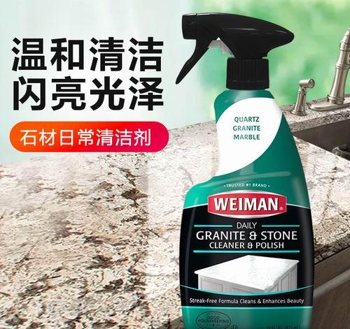 拯救大理石!Weiman Granite  大理石花岗岩石清洁抛光剂 18.9加元