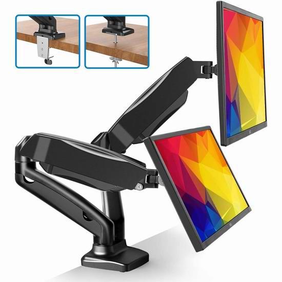 H HUANUOAV 双液晶显示器 双旋臂支架 49.99加元特卖并包邮!