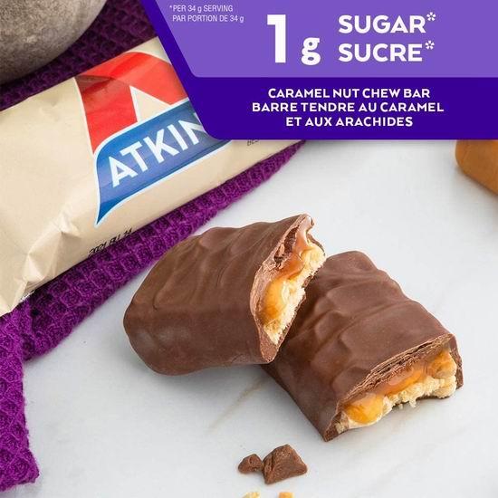 Atkins Endulge 焦糖坚果能量营养棒 5块 7.57加元