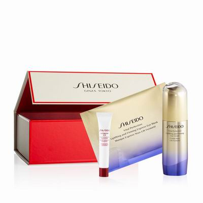 最后一天!Shiseido 资生堂官网大促,满送价值223加元9件套大礼包(含正装日霜)!入超值装、红腰子三代、悦薇面霜、纯A小针管、盼丽风姿眼霜!