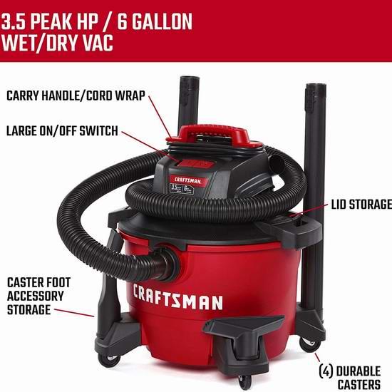 近史低价!CRAFTSMAN 3.5马力 6加仑 干湿两用吸尘器 79.56加元包邮!