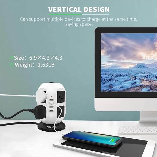 AOUMUN 8 插座 + 4 USB智能充电 电涌保护插线座 27.99加元包邮!免税!