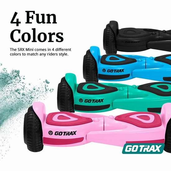 GOTRAX SRX Mini 双电机 超萌配色 儿童体感平衡车6.4折 115.19加元包邮!3色可选!