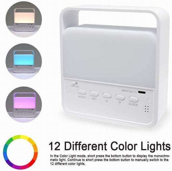 超级白菜!ZWLL 可充电 7色夜灯闹钟2折 8加元清仓并包邮!