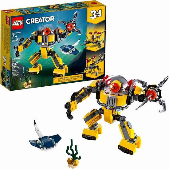 历史新低!LEGO 乐高 31090 创意百变系列 三合一 水下机器人(207pcs)6折 15加元!