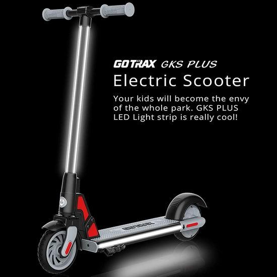 GOTRAX GKS Plus 重力感应加速 儿童电动滑板车 162.49加元包邮!4色可选!
