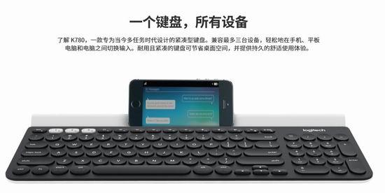 史低价!Logitech  K780 多设备无线键盘 8折 79.99加元,原价 99.99加元,包邮