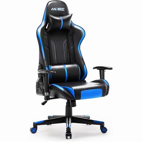 历史新低!ANBEGE 人体工学 高靠背赛车办公椅/游戏椅4.8折 109.99加元包邮!