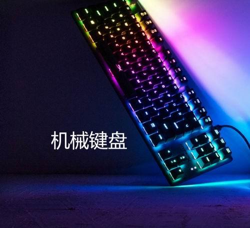史低价!HyperX HX-KB1SS2-US Alloy FPS RGB机械键盘 5.6折 69.99加元,原价 123.98加元