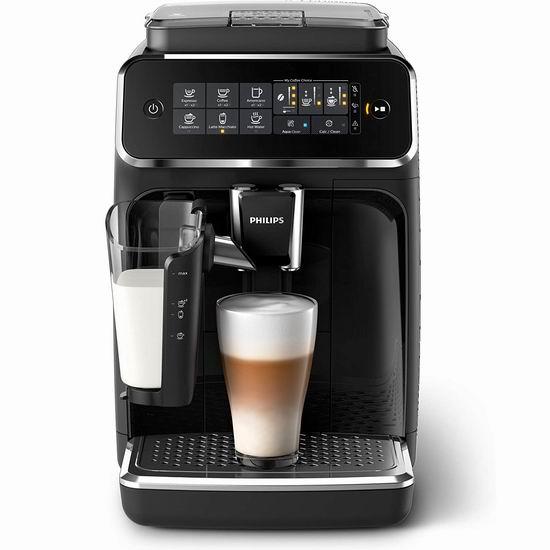 历史新低!Philips 飞利浦 3200系列 EP3241/54 LatteGo 全自动浓缩咖啡机 799.99加元包邮!