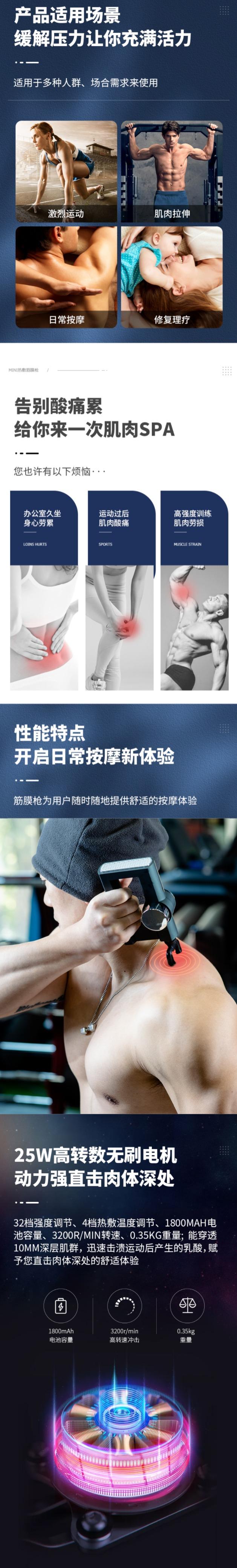 白菜价!CORNMI 迷你超便携 智能温控热敷 筋膜枪/按摩枪 39.99加元包邮!