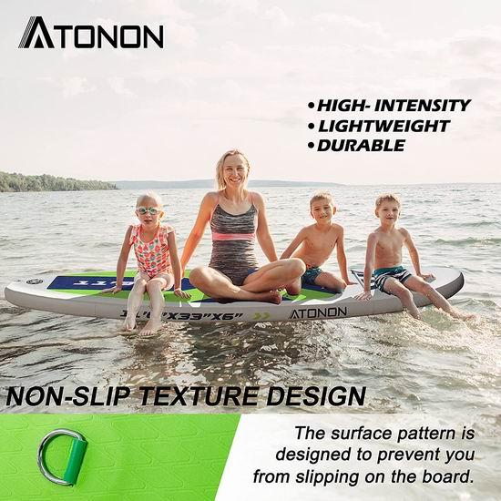 ATONON 军用级PVC 11英尺加大 SUP充气站立式桨板 299.2加元包邮!会员专享!