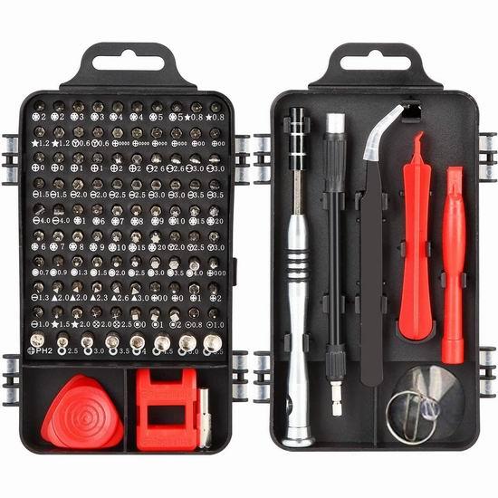 历史新低!CAROSE 110合一 多功能螺丝刀工具套装 15.39加元!