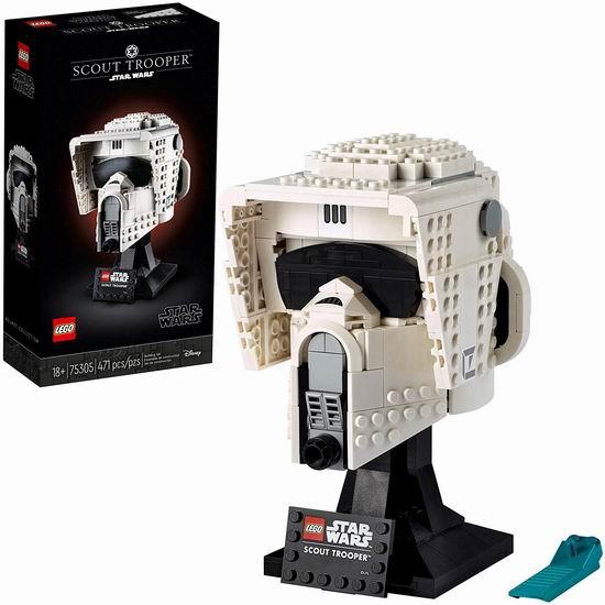 LEGO 乐高 75305 星球大战 侦察兵头盔(471pcs)8折 55.99加元包邮!