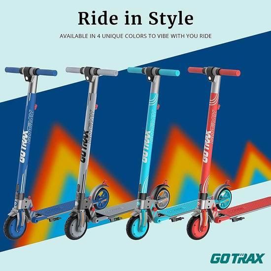 历史新低!GOTRAX Vibe 200W 青少年电动滑板车6折 197.79加元包邮!3色可选!