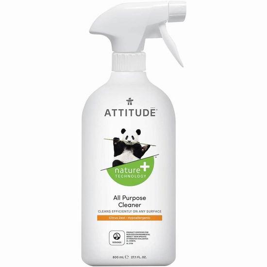 历史新低!ATTITUDE 纯天然配方 柑橘味 多用途厨房万能清洁剂(800毫升) 5折 2.5加元!