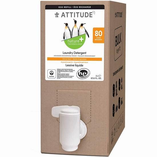 历史新低!ATTITUDE 天然环保 低过敏 柑橘味 高效洗衣液(2升/80缸)5.2折 10.44加元包邮!