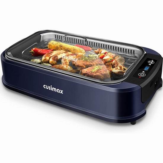CUSIMAX 1500W 家用无烟 韩式电烧烤炉7.8折 135.97加元限量特卖并包邮!