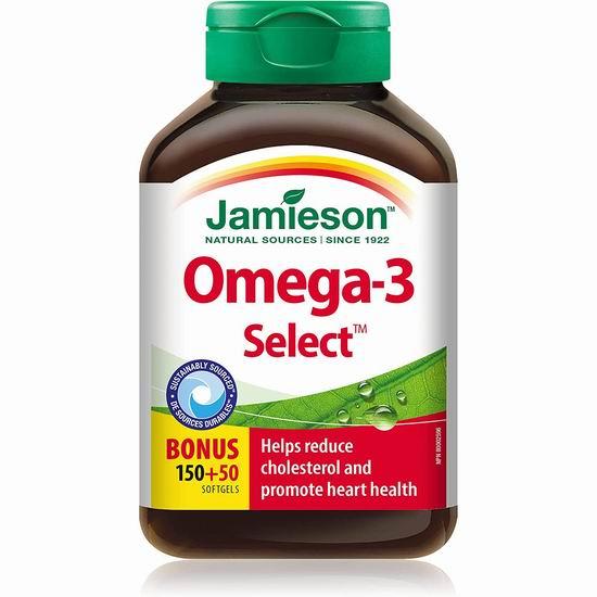 Jamieson 健美生 Omega 3深海鱼油(200粒)4.1折 7.88加元包邮!