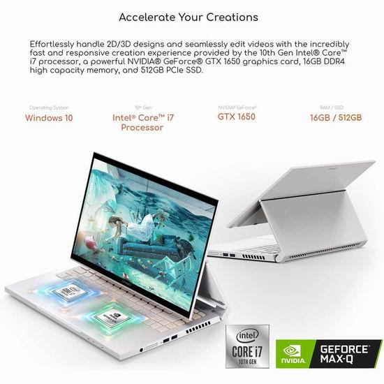 金盒头条:历史新低!Acer 宏碁 Concept D Ezel 转轴 14英寸高色域触控屏 手写笔 设计师笔记本电脑(16GB, 512GB SSD, GTX1650)5.7折 1099加元包邮!