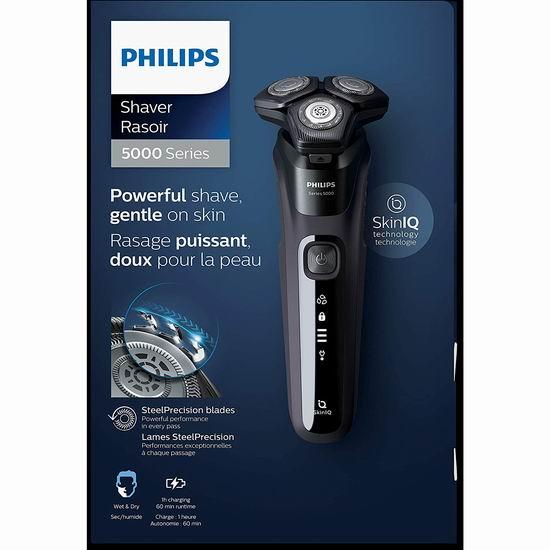 历史新低!Philips 飞利浦 全新5系 S5588/25 干湿两用 电动剃须刀6.2折 80.99加元包邮!