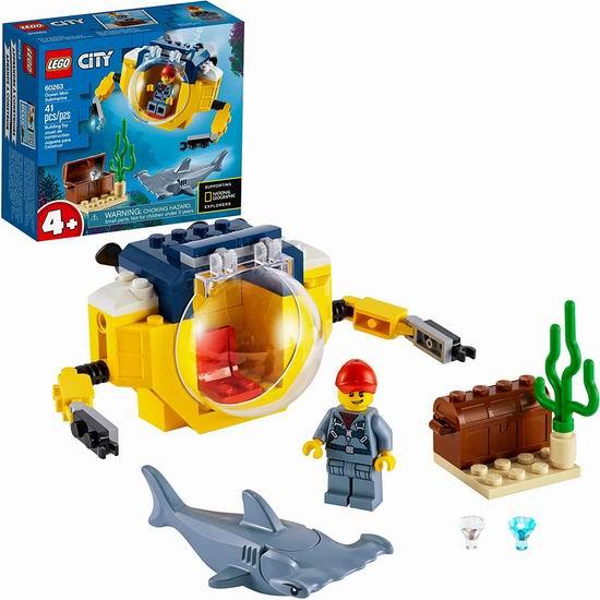 历史新低!LEGO 乐高 60263 迷你海洋潜艇(41pcs)7折 9.86加元!
