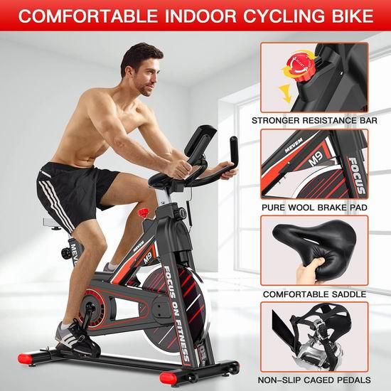 MEVEM 35磅飞轮 高品质家用动感健身自行车6.7折 269.99加元包邮!