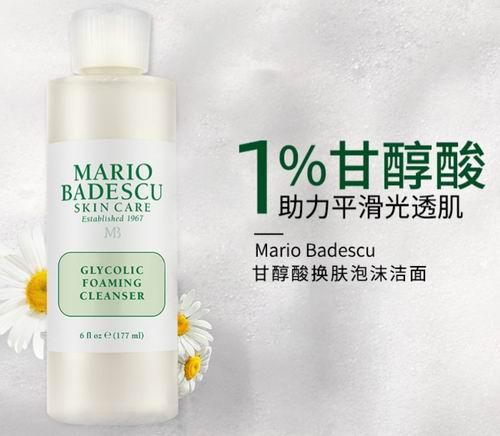 MARIO BADESCU 甘醇酸换肤泡沫洁面 177毫升 16加元,原价 20.31加元