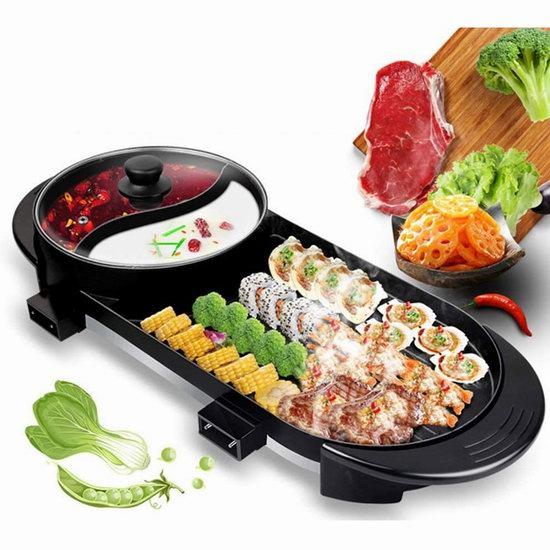手慢无!历史新低!TZUTOGETHER  韩式 烤涮一体 二合一鸳鸯火锅/烧烤炉4.6折 69加元包邮!