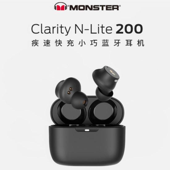白菜价!Monster 魔声 N-Lite 200 真无线耳机3折 30.59加元清仓!