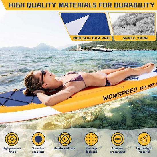 手慢无!历史新低!Hemousy 10.5英尺 SUP充气站立式桨板5.1折 199.99加元包邮!会员专享!