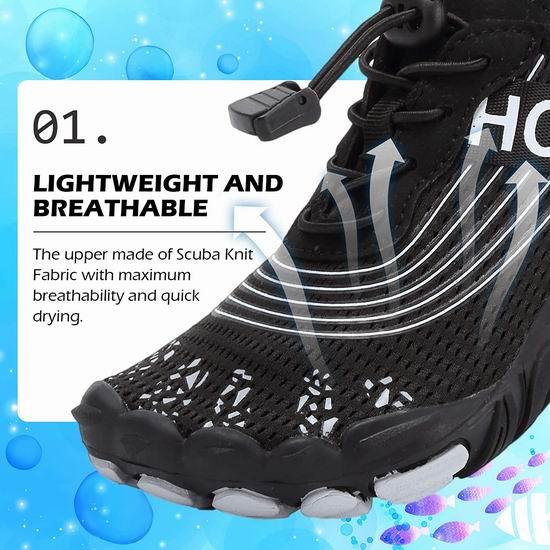 白菜价!历史新低!DimaiGlobal 儿童速干涉水鞋/运动鞋3.3折 8.99加元清仓!4色可选!