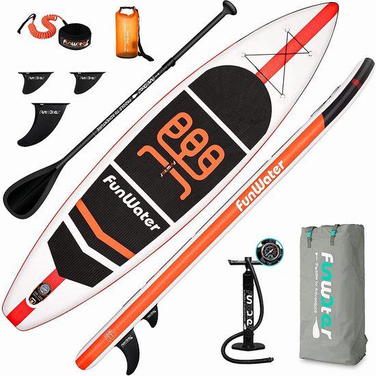 历史新低!FunWater 军用级超轻PVC 11英尺加大 SUP充气站立式桨板5.5折 269.95加元包邮!2色可选!