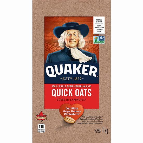 历史新低!QUAKER 桂格 1.5分钟快熟 纯天然 早餐燕麦片(1公斤)6折 1.97加元!
