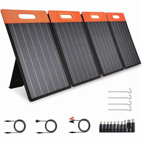历史新低!GOLABS 100W大功率 便携式太阳能充电板5折 199.99加元包邮!可为笔记本、手机等提供电力!