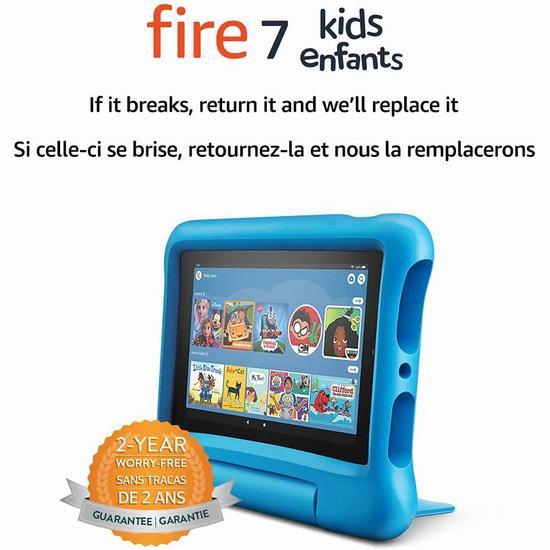 历史新低!新品 Fire 7英寸 儿童专用平板电脑6.9折 89.99加元包邮!3色可选!两年无忧换新机!送价值129.99加元Amazon Kids+订阅服务!