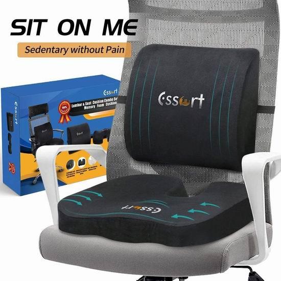 历史新低!Essort 舒适记忆海绵座垫+腰枕套装6折 35.99加元包邮!缓解坐骨神经痛和腰部疼痛!