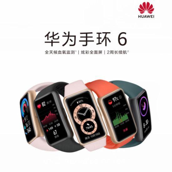 历史最低价!HUAWEI Band 6 华为智能手环 68加元包邮!2色可选!全天候血氧监测!