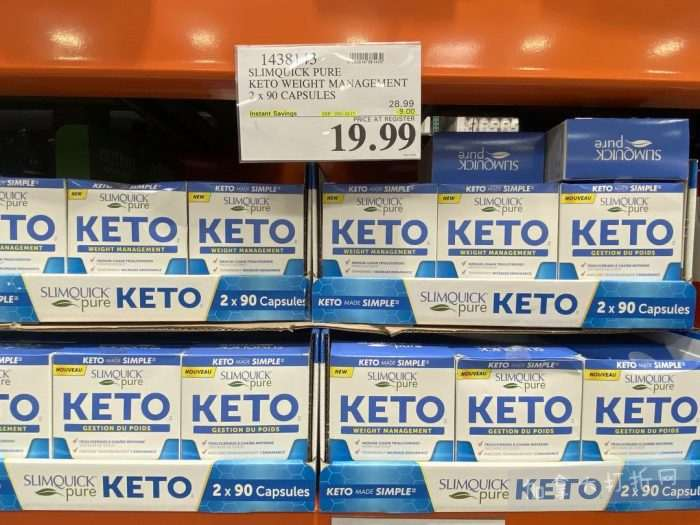 独家!【加西版】Costco店内实拍,有效期至10月17日!被子.99、好奇湿巾.99、按摩披肩.99、办公椅.99、Keto减肥胶囊.99、盆栽.97起、灭火器.99!