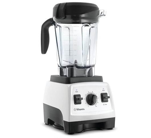 Vitamix 维他美仕 7500 全营养破壁料理机 7.7折 484.52加元,原价 629加元,包邮