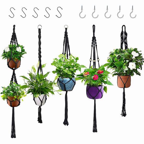 CORNMI 波西米亚 花盆悬挂吊绳5件套3.8折 9.92加元!