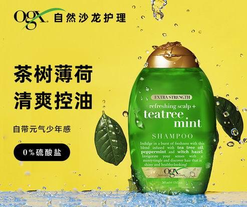 Rainie 推荐!超级好用!OGX 茶树薄荷控油洗发水 385毫升 6.95加元