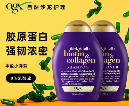 OGX 胶原蛋白生物素洗发水 防脱发 丰盈秀发 385毫升 6.97加元,shoppers打折价 7.99加元