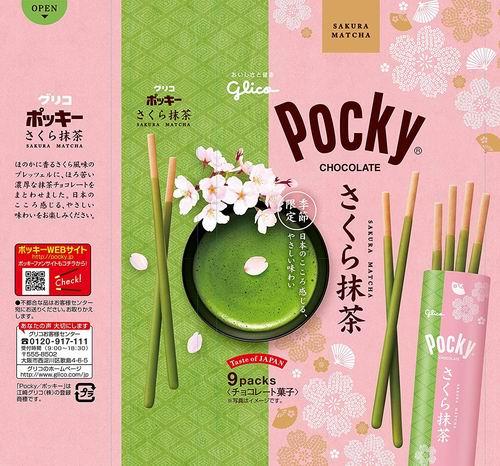 Glico Pocky 日本制造限量版 樱花抹茶巧克力饼干棒 9袋 8.99加元,原价 14.48加元