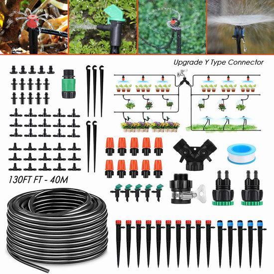 历史新低!LAIWOO 40米花园草坪灌溉系统5折 19.99加元清仓!免税!
