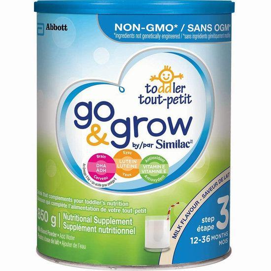 手慢无!Similac 雅培 Go & Grow 3段婴儿奶粉5折 12.99加元包邮!2种味道可选!
